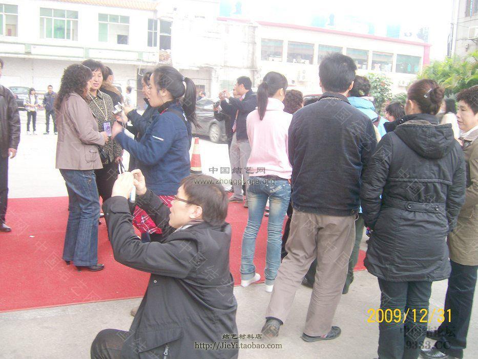 中国结论坛   结艺网各地联谊会 1001251156f8fab1783f8a8c61
