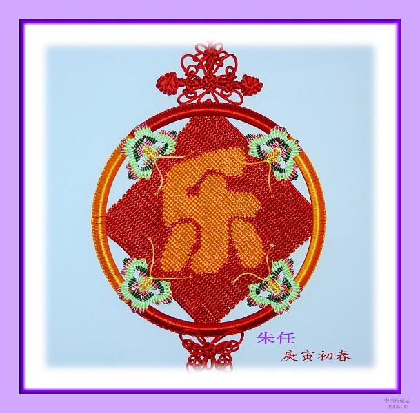中国结论坛 春至蝶舞家家乐  立体绳结教程与交流区 1002160938ea254d8c8530c139