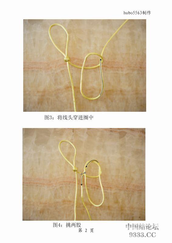 中国结论坛 原创新结---齿轮结徒手教程  冰花结(华瑶结)的教程与讨论区 100221083826286f763bf7ce8f