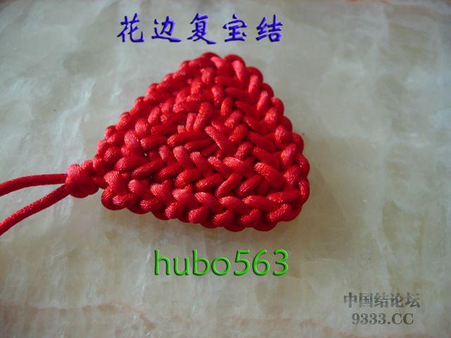 中国结论坛 花边结(花边宝结、花边团锦、花边盘长)  作品展示 10031716136752eba0aca8d667