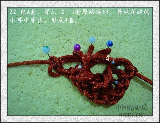 中国结论坛 花边结  基本结-新手入门必看 1003201331c4579977fef1506a