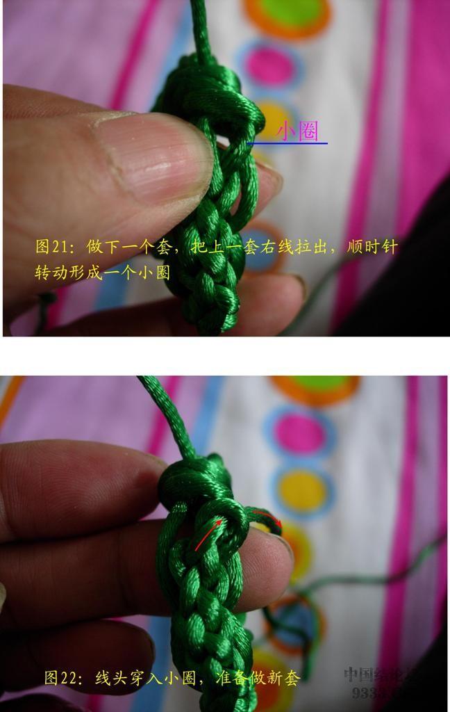 中国结论坛   基本结-新手入门必看 100320152841d7f8ca5fa7640a