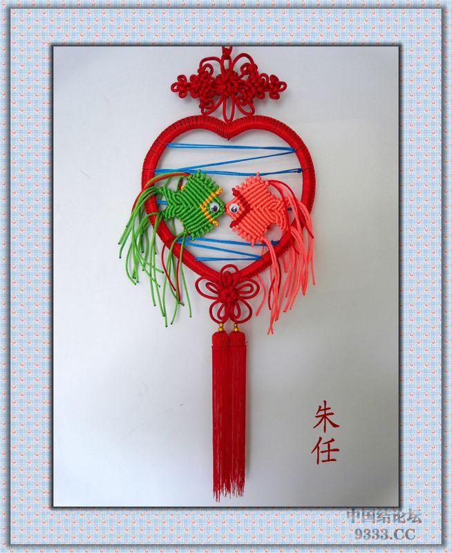 中国结论坛 双鱼  立体绳结教程与交流区 10041319171c924594e1884ec8