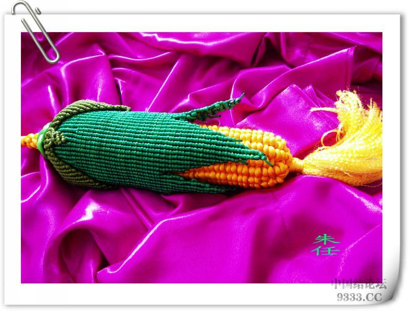 中国结论坛 带叶玉米  立体绳结教程与交流区 1004240705fdc54f8c016091bf