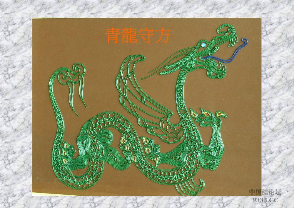 中国结论坛 青龍守方  一线生机-杨朝宗专栏 1004280632f569af616a061943