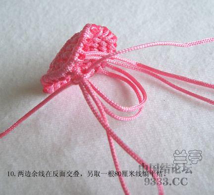 中国结论坛 心形戒指走线图来了  兰亭结艺 1004291433e240a9f579e9ff2c