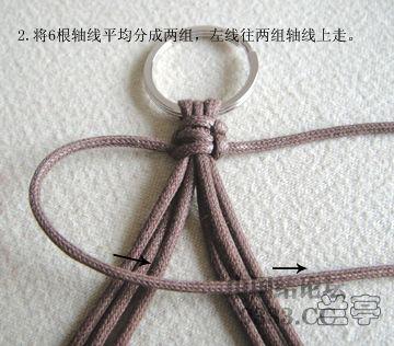 中国结论坛 男士钥匙扣-鱼(粗犷风)  作品展示 100430120896659cfff066da51