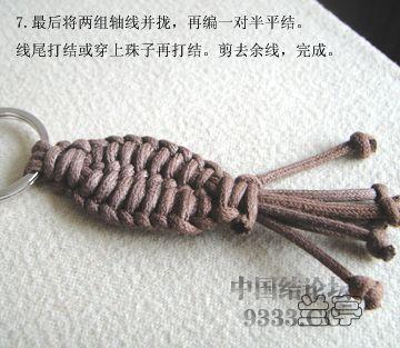 中国结论坛 男士钥匙扣-鱼(粗犷风)  作品展示 1004301208fea6dda7b72ed054