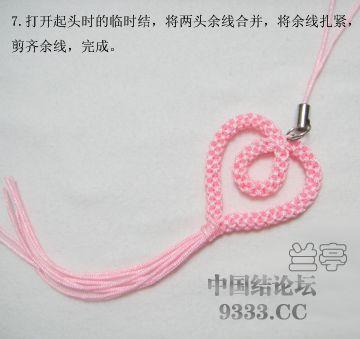 中国结论坛   结艺互助区 10050114282d422ba74bc1e647