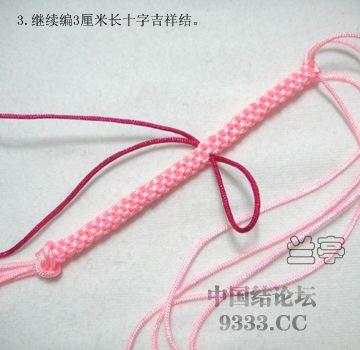 中国结论坛   结艺互助区 100501142896bf2d1e7e695095