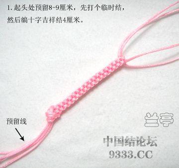 中国结论坛   结艺互助区 1005011428a46e4982329d079a