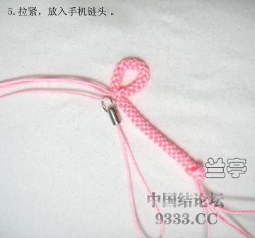 中国结论坛   结艺互助区 1005011428aa91f30a98505350