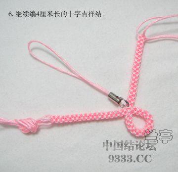 中国结论坛   结艺互助区 1005011428c8ba8b2f60525236
