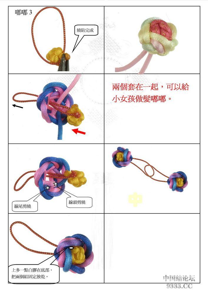 中国结论坛 小女孩髮嘟嘟  一线生机-杨朝宗专栏 1005020915cc2918a7f6a38c7d