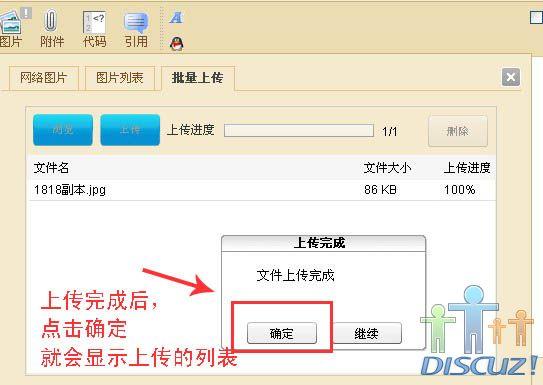 中国结论坛 第五课:如何发帖及上传作品图片  论坛使用帮助 10050510271bd0a8c2ad81add3