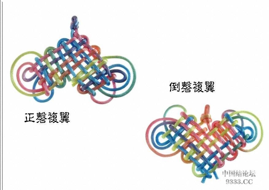 中国结论坛 基礎結(三)  一线生机-杨朝宗专栏 100506105134d78cba689467f6