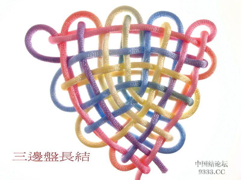 中国结论坛 基礎結(四)  一线生机-杨朝宗专栏 10050612103171a9f1ed4f0255