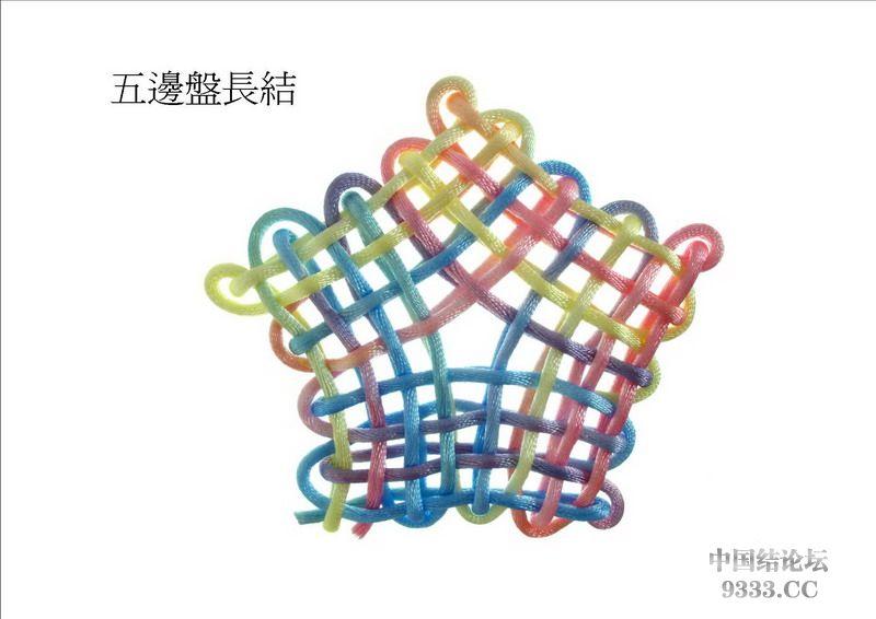 中国结论坛 基礎結(四)  一线生机-杨朝宗专栏 10050612103e2ed83575710790