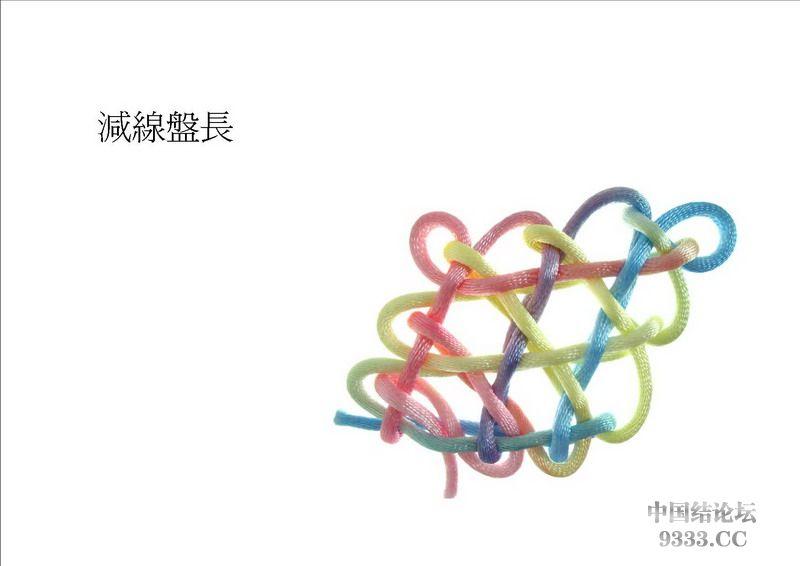 中国结论坛 基礎結(五)  一线生机-杨朝宗专栏 1005061643274d5ed078e82754
