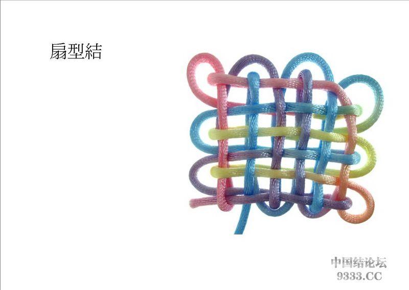中国结论坛 基礎結(五)  一线生机-杨朝宗专栏 10050616433efcb9968181245b