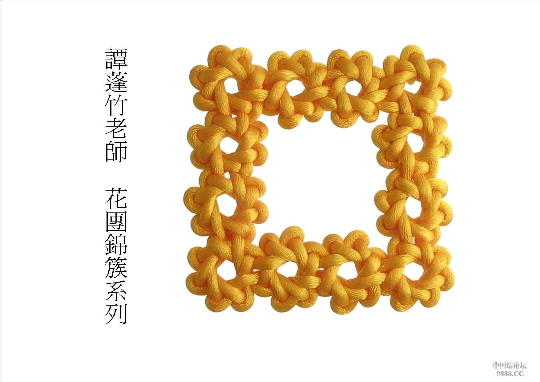 中国结论坛 基礎結(六)  一线生机-杨朝宗专栏 10050815154f0dbbad556c6823