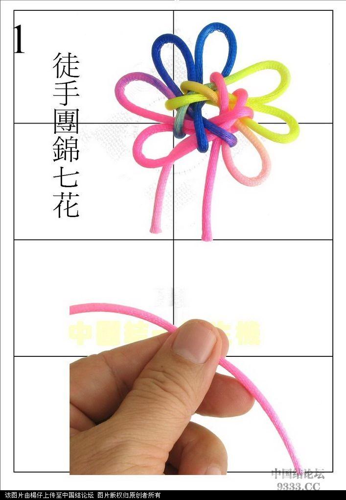 中国结论坛 徒手团锦七花(八耳)  一线生机-杨朝宗专栏 1005140713cafa04c9d701b8fa