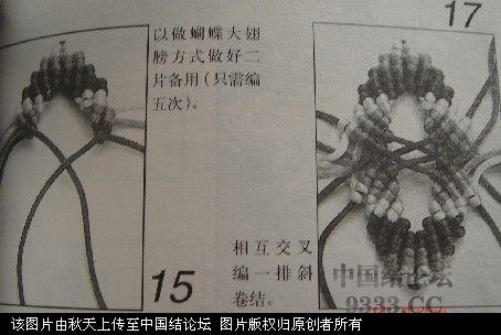 中国结论坛 立体桃教程  图文教程区 10052614180c69ea7c92bbdc5c