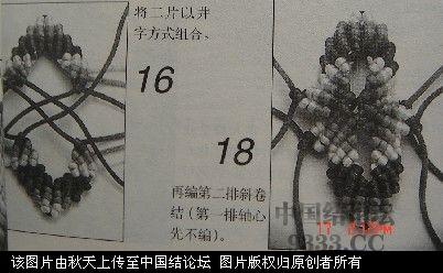 中国结论坛 立体桃教程  图文教程区 1005261418e652cf19417321da