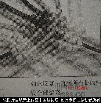中国结论坛 立体桃教程  图文教程区 1005261418f7ff7f0081a80001