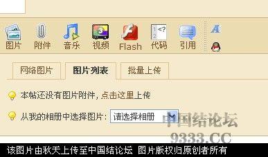 中国结论坛   论坛公告 10052622032161575fb0d86bdf