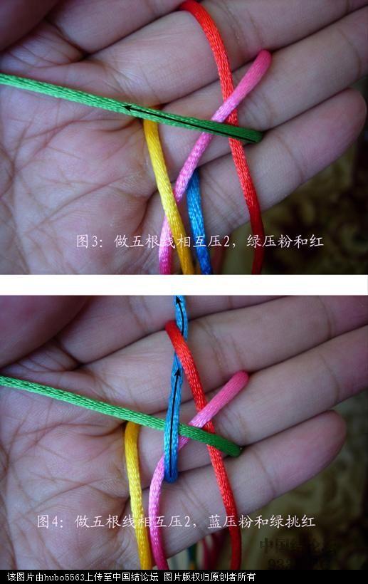 中国结论坛 原创新结---五线钮扣结徒手教程  图文教程区 10052911528596bba1942604a0