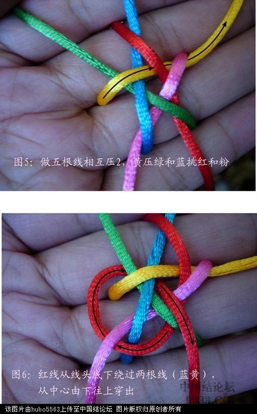 中国结论坛 原创新结---五线钮扣结徒手教程  图文教程区 1005291152fde8e7dc1e37fc71