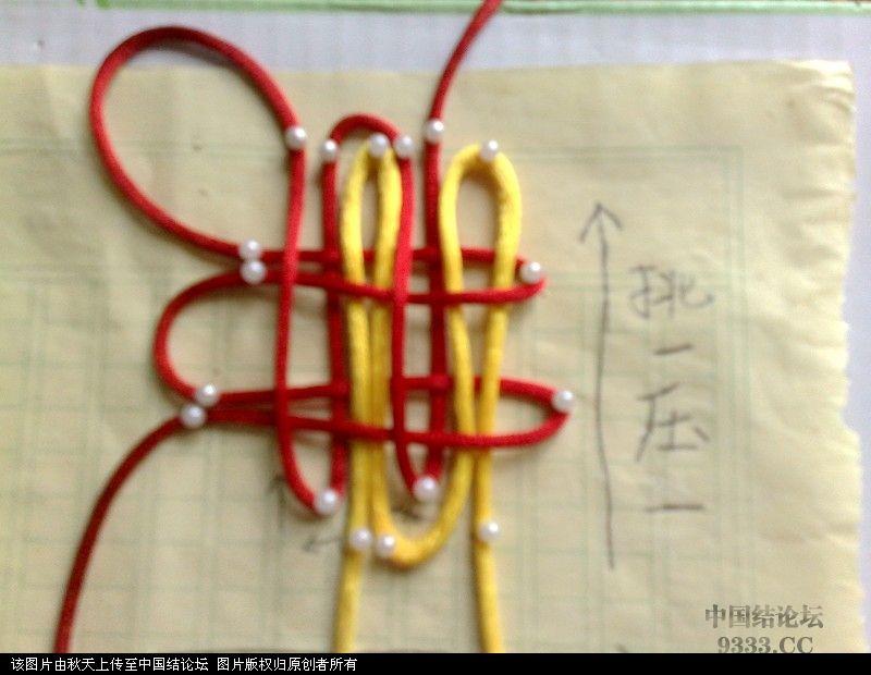 中国结论坛 一根线头编盘长结教程(风云)  基本结-新手入门必看 1005311101ad965edd0bd4da70