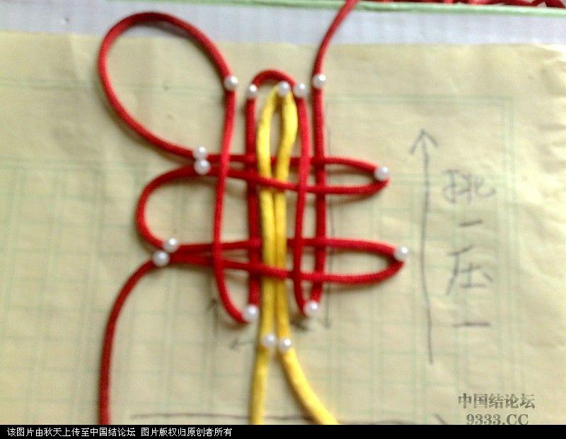 中国结论坛 一根线头编盘长结教程(风云)  基本结-新手入门必看 1005311101f0b9115a63b9493a