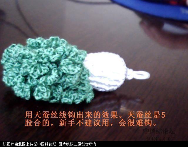 中国结论坛 5#线斜卷结白菜过程图  立体绳结教程与交流区 1006011659162c7b4c08329cec