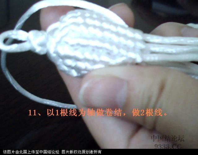 中国结论坛 5#线斜卷结白菜过程图  立体绳结教程与交流区 10060116594f71118b8b123ef2