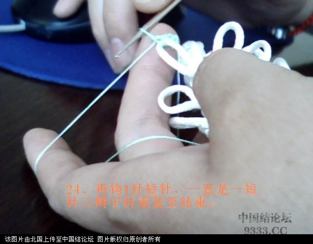 中国结论坛 5#线斜卷结白菜过程图  立体绳结教程与交流区 1006011659615e8986c864de39