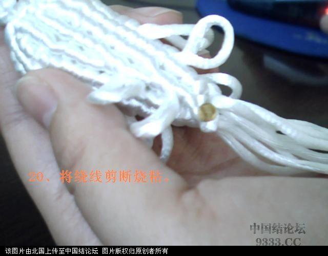 中国结论坛 5#线斜卷结白菜过程图  立体绳结教程与交流区 10060116596cad539f6aa416e9