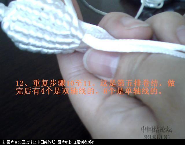 中国结论坛 5#线斜卷结白菜过程图  立体绳结教程与交流区 1006011659a041da984694d1ce