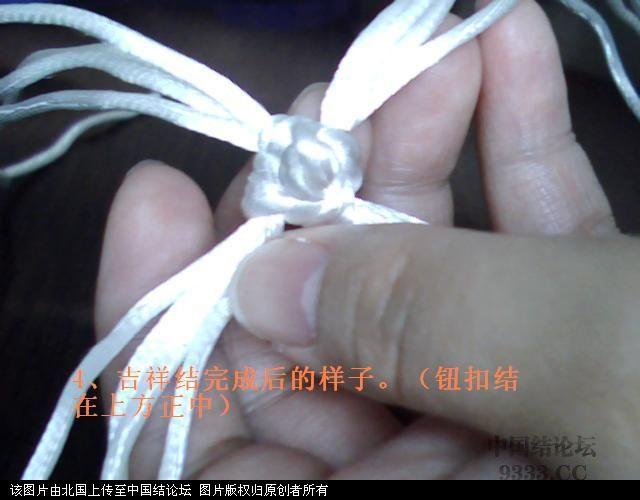 中国结论坛 5#线斜卷结白菜过程图  立体绳结教程与交流区 1006011659dd27cfda04e2b724