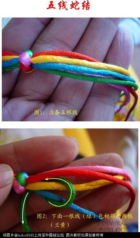 中国结论坛 原创新结---五线蛇结徒手教程  基本结-新手入门必看 1006022055331ef38d684b67b8