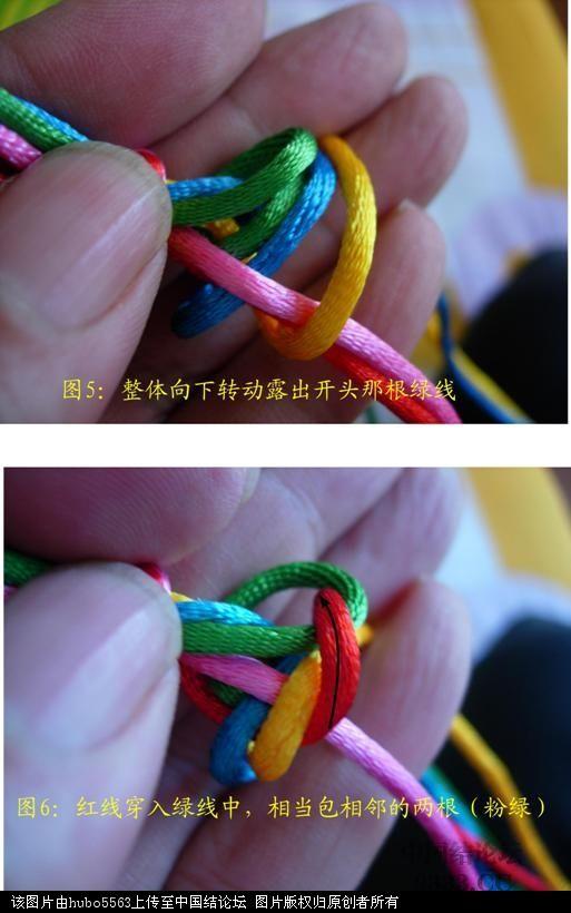中国结论坛 原创新结---五线蛇结徒手教程  基本结-新手入门必看 100602205573b77d163197d380