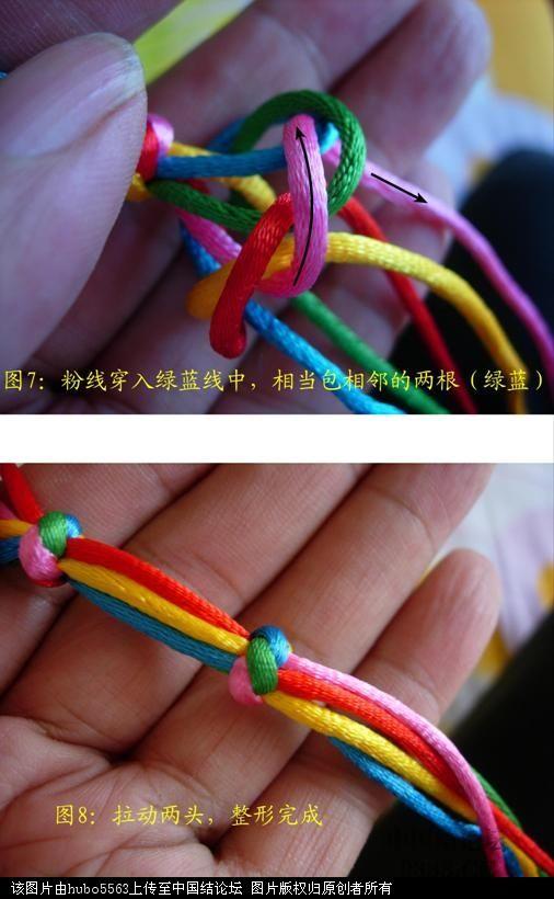 中国结论坛 原创新结---五线蛇结徒手教程  基本结-新手入门必看 1006022055d4684cbd68b49277
