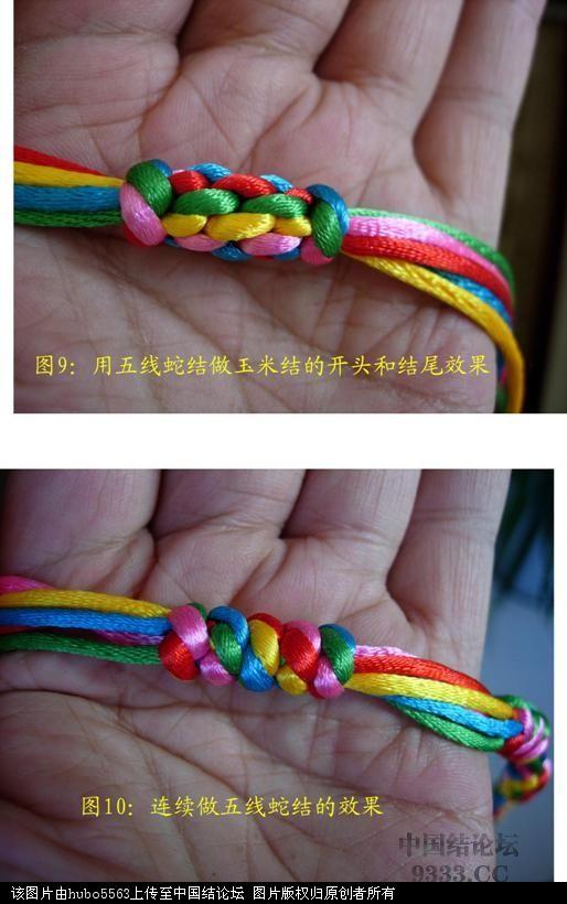 中国结论坛 原创新结---五线蛇结徒手教程  基本结-新手入门必看 1006022056d01b31fe6bb6e321
