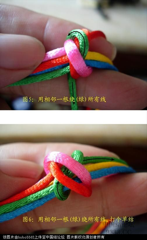 中国结论坛 原创新结---五线双联结徒手教程  基本结-新手入门必看 10060419168e6e7b18b44bbc89