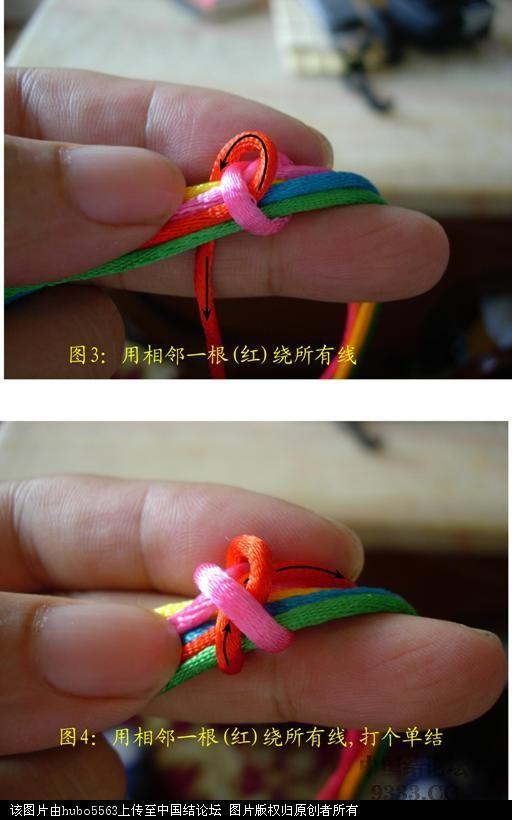 中国结论坛 原创新结---五线双联结徒手教程  基本结-新手入门必看 1006041916af5d628125a0dbf8