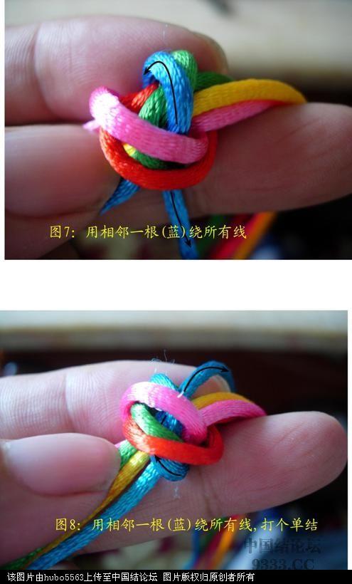 中国结论坛 原创新结---五线双联结徒手教程  基本结-新手入门必看 1006041916b1086405074287f0