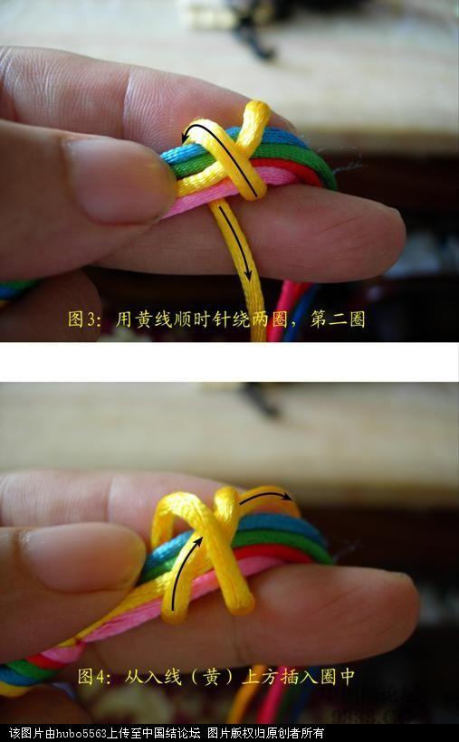 中国结论坛 原创新结---五线长双联结徒手教程  基本结-新手入门必看 1006051229a30c17446504a559