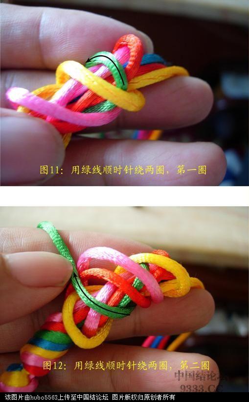 中国结论坛 原创新结---五线长双联结徒手教程  基本结-新手入门必看 1006051229a9a8c0182c37d858