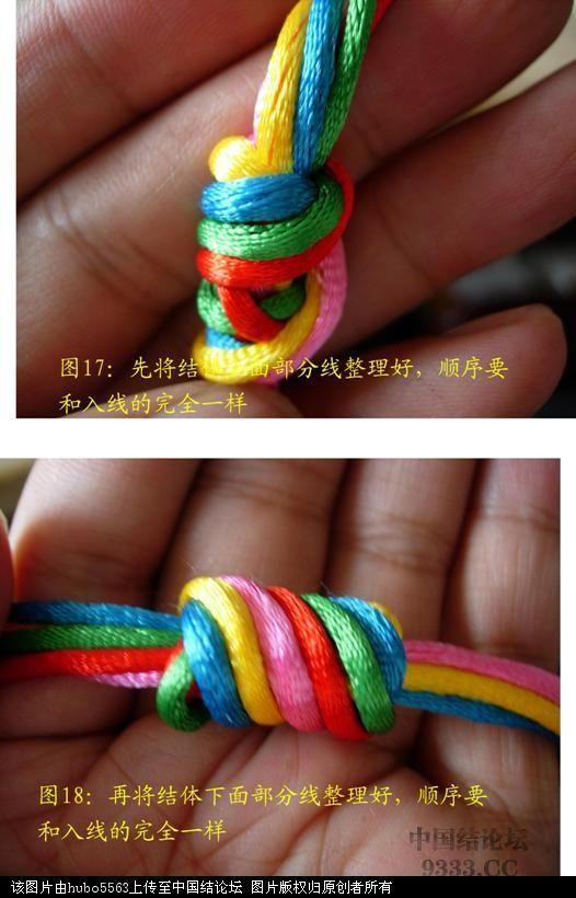 中国结论坛 原创新结---五线长双联结徒手教程  基本结-新手入门必看 10060512306f4711ba22478768